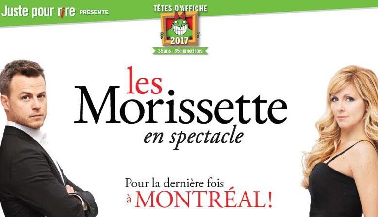 Les Morissette - Juste Pour Rire